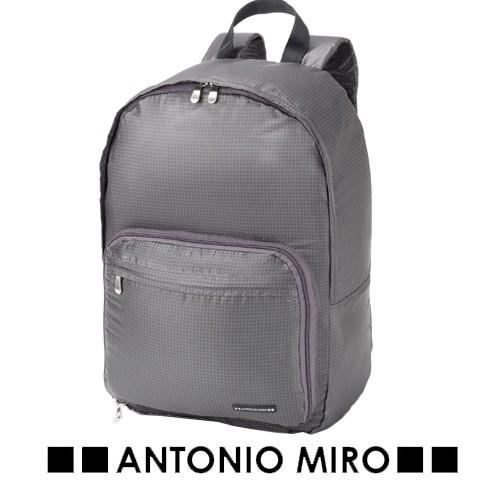 Detalle para Bautizo Mochila Plegable Ursa -Antonio Miro-